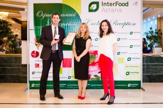 InterFood 2017г, 1 место